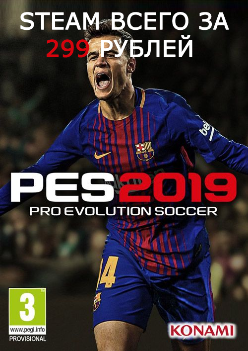 Купить Pro Evolution Soccer 2019 - Steam /(all in)